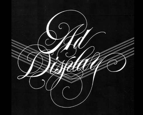 ad_display_logo